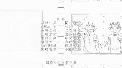 Ao no Exorcist - Wired Life ED2