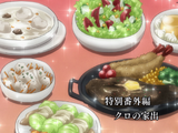 OVA 1