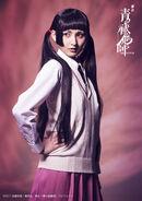 Satomi Ohkubo Illuminati hen