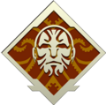 Badge Apex Gibraltar II.png
