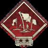 Badge Glory Seeker II.png