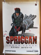 Spriggan- Lunar Verse Poster