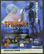 Spriggan- Lunar Verse Print Ad