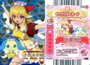 Apron of Magic Akane Card Alt 2 Yellow
