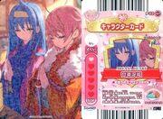 Apron of Magic Heart & Saki Card Special