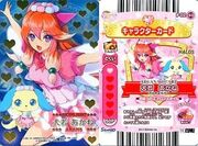 Apron of Magic Akane Card Alt