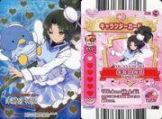 Apron of Magic Kamui Card Alt Blue