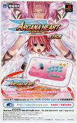 Arcana Heart Stick Promo