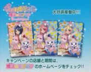 Kira Cards