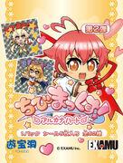 Arcana Heart Chibi Makusu! Promo