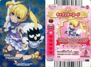 Apron of Magic Lilica Card Alt Blue