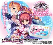 Suggoi! Arcana Heart 2 Stick Promo