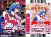 Apron of Magic Saki Card Premium