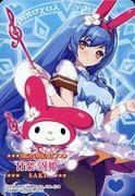 Apron of Magic Saki Card Blue