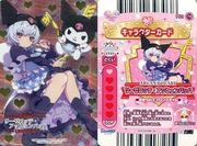 Apron of Magic Lieselotte Card Blue
