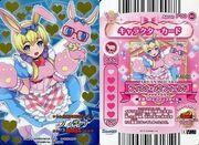 Apron of Magic Fiona Card 2 Alt 2
