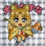 Nazuna Sticker
