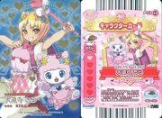 Apron of Magic Kira Card Alt