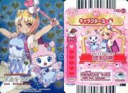 Apron of Magic Kira Card Alt Blue