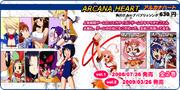 Arcana Heart Manga Promo