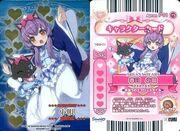 Apron of Magic Kouta Card Alt Blue