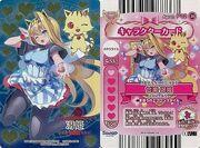 Apron of Magic Saki Card 2 Alt 2 Blue