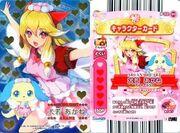 Apron of Magic Akane Card Alt 2