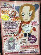 SAH2 Konoha Plushie Flyer