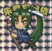 Kamui Sticker