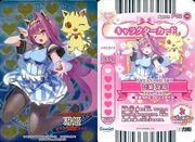 Apron of Magic Saki Card 2 Alt Blue