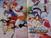 Arcana Heart Manga Colored Page Cast