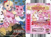 Apron of Magic Petra Card Alt 2