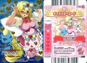 Apron of Magic Yoriko Card Alt 2