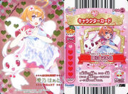 Apron of Magic Heart Card 2 Alt 2 Blue