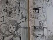 Heart vs Thugs Manga