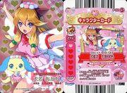 Apron of Magic Akane Card