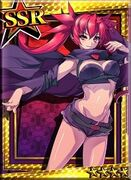 Agent Angels Scharlachrot Card 2
