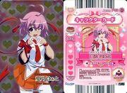 Apron of Magic Heart Card Solo 2