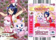 Apron of Magic Kira Card