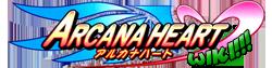 Arcana Heart Wiki