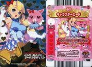Apron of Magic Petra Card Alt 2 Blue