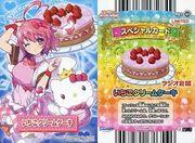 Apron of Magic Heart Card Strawberry Cream Cake
