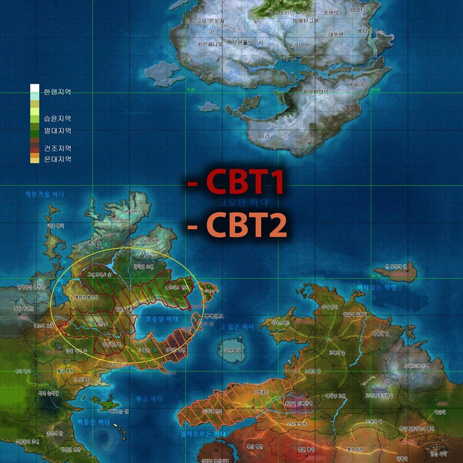 Archeage Map CB1 and CB2