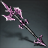 Icon item spear 2h 0068.png
