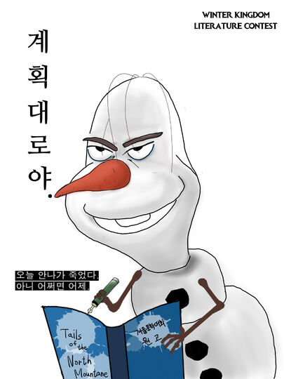 겨문대회 2.jpg