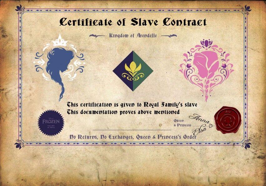 노예계약서