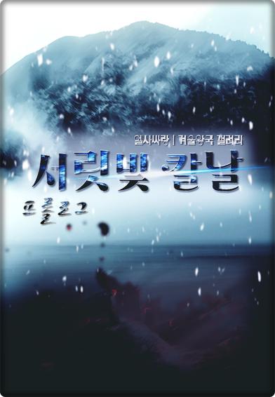 포스터용.png