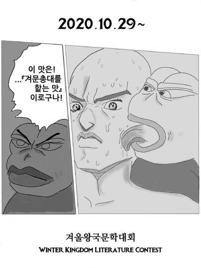 겨문대회 3.jpg