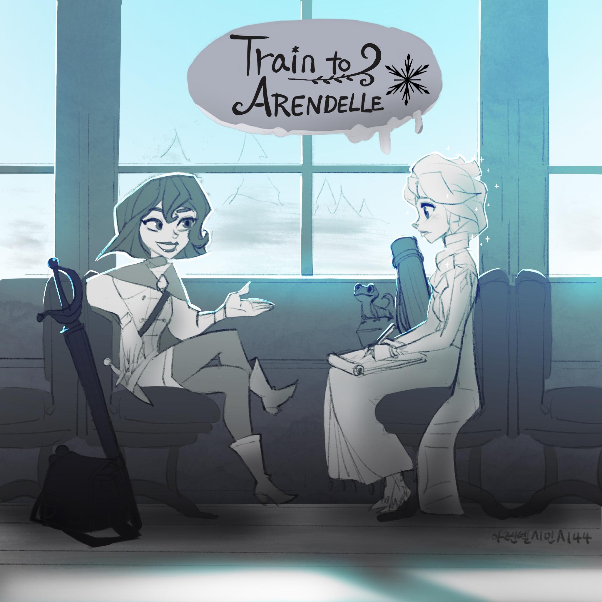 아렌델행 횡단열차