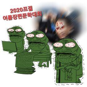 여름문학대회.jpg